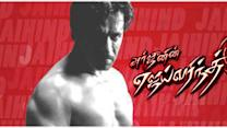 Jai Hind 2 Official Trailer Review