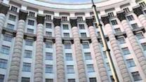 Protesters Turned 'Civil Guards' Keep Watch at Government Buildings in Kiev