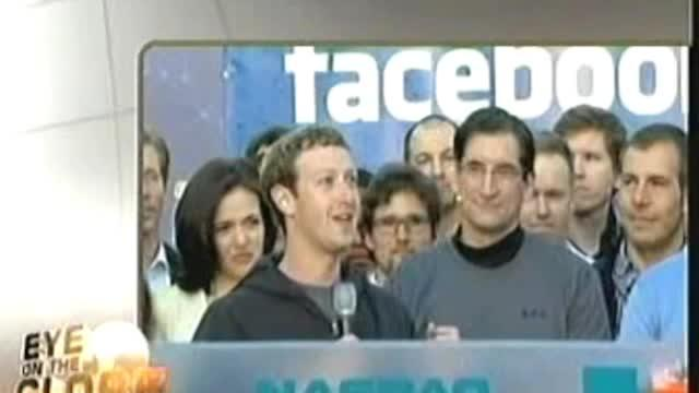 Facebook unveils global Internet access initiative