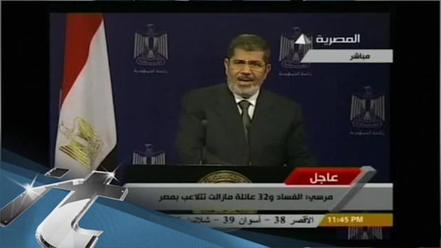 Politics of Egypt Breaking News: Egypt: Morsi's Fate in Balance Ahead of Deadline