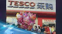 After 9 years, Tesco gives up on cracking China alone