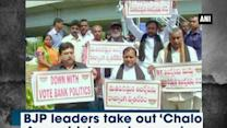 Politicos react to Kalbe Jawad's remark that Muslims fear Narendra Modi