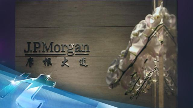 J.P. Morgan Bribery Probe: Is Cost Of Doing Business In China Worth It?