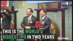 World's largest IPO this year goes over like a wet firecracker