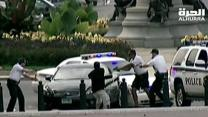 Raw: Police Surround Capitol Suspect, Guns Drawn