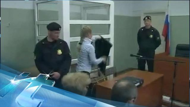 Breaking News Headlines: Russian Court Denies Punk Rocker's Parole
