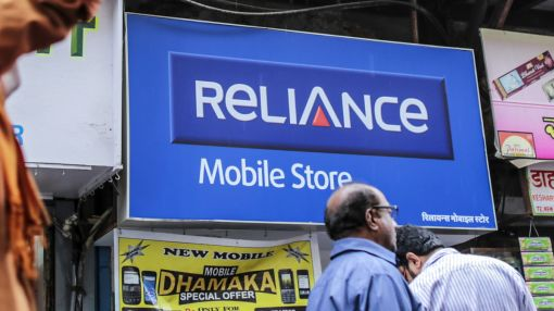 Reliance Jumps Most in 19 Months as Profit Beats Estimates
