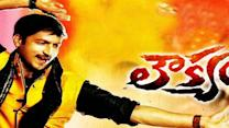 Loukyam Official Trailer Review