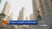 A taste of China's feeble housing recovery